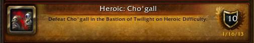 Heroic Cho'gall