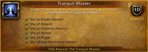 Tranquil Master