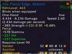 The Planar Edge, Reborn Description