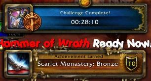 Scarlet Monastery Bronze 05/24/13
